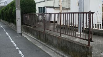 日新工業 フェンス改修工事 【施工前】
